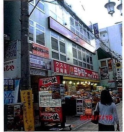本川越の店舗