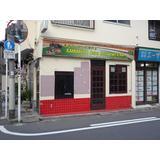 東長崎の店舗