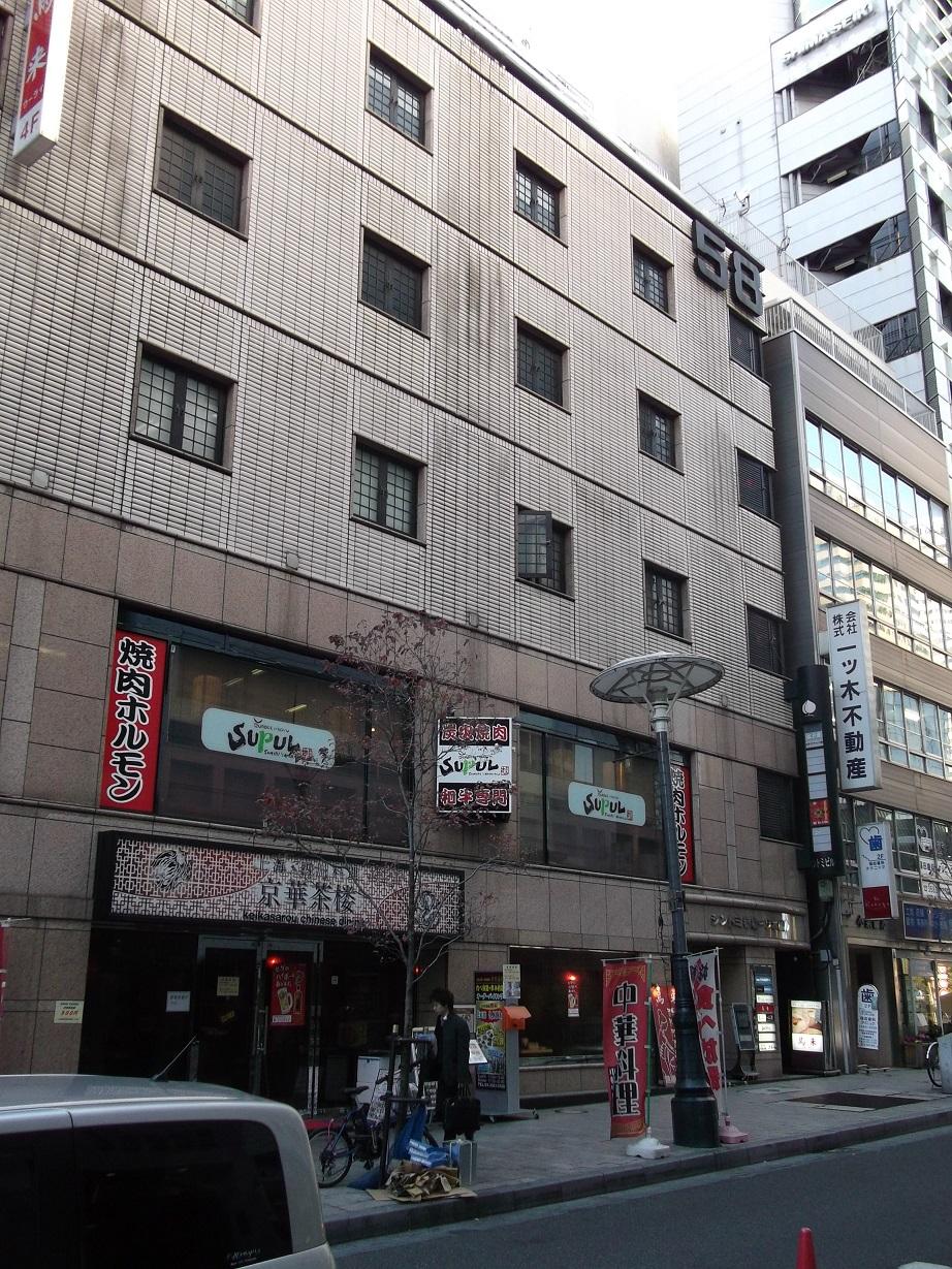 赤坂見附の店舗