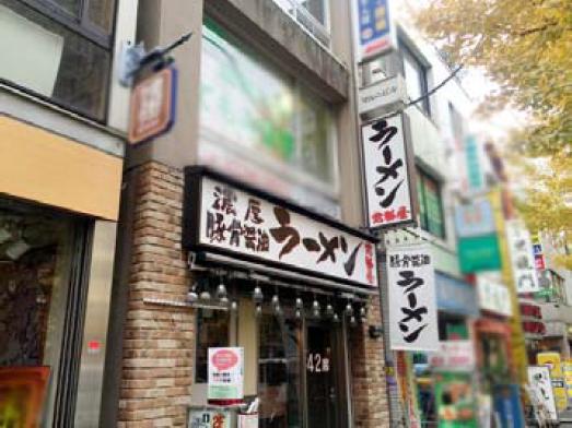 神保町の店舗