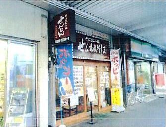 田原町の店舗