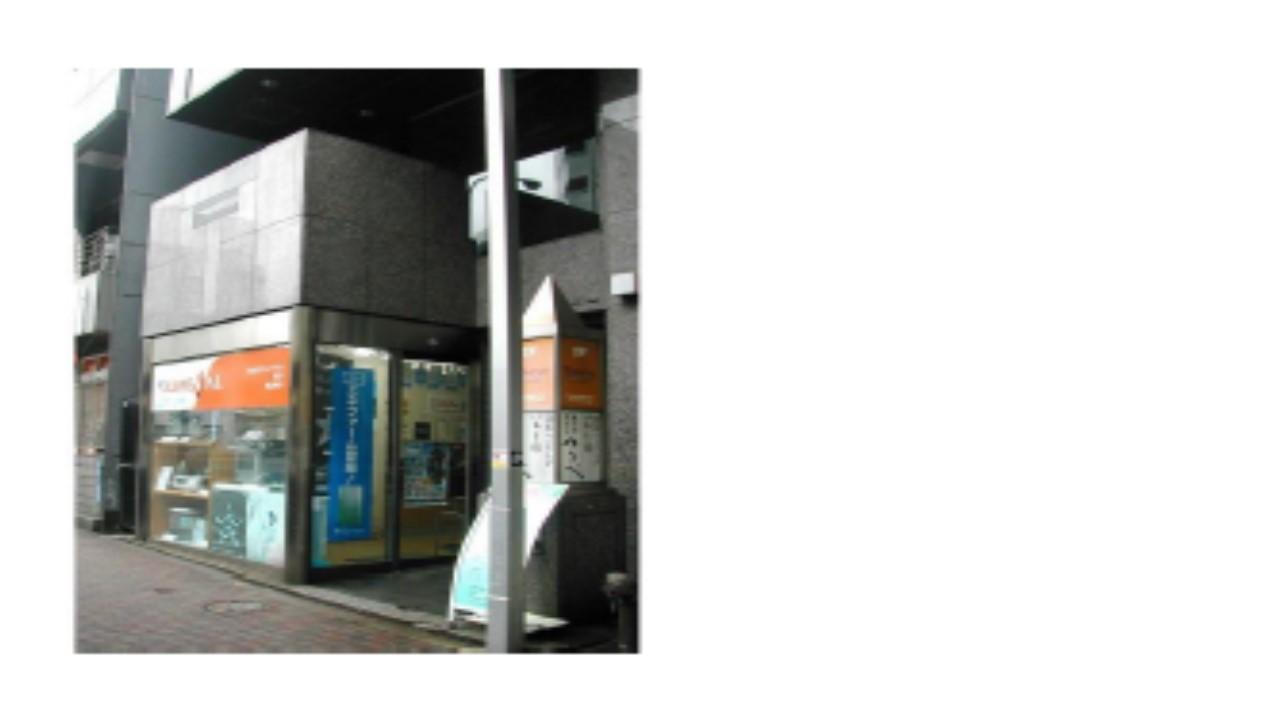 恵比寿の店舗