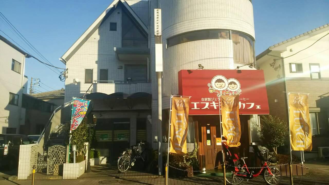 西新井の店舗
