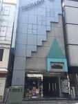 関内の店舗
