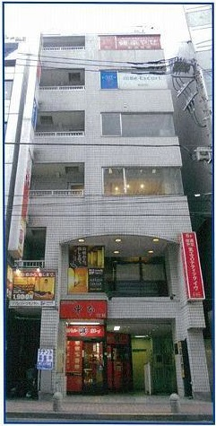 町田の店舗